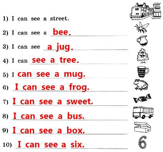 3. Закончи фразы, написав названия предметов, которые ты видишь