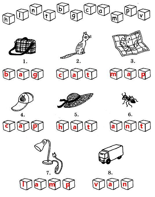 4. В каком порядке в каждом случае надо сложить эти кубики, чтобы можно было прочитать названия этих предметов?