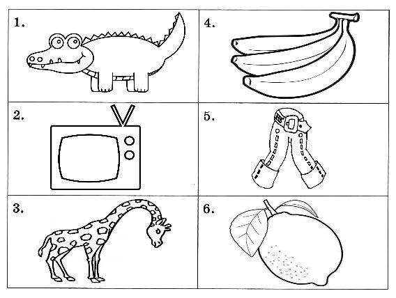 Послушай аудиозапись и нарисуй те предметы и животных, названия которых ты услышишь по английски