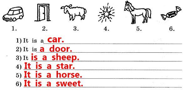 3. Посмотри на картинки и напиши ответы на вопрос What is it?