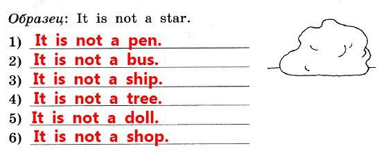 1. А. Напиши шесть фраз о том, чем этот предмет не является.