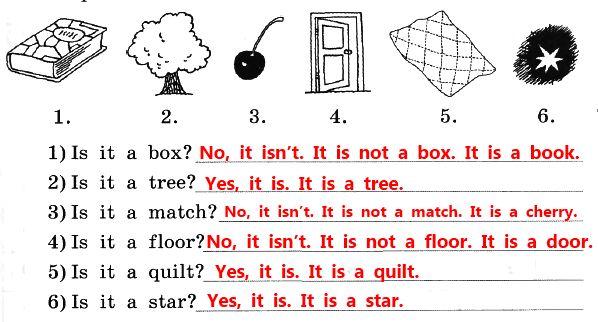 4. А. Посмотри на картинки и письменно ответь на вопросы.