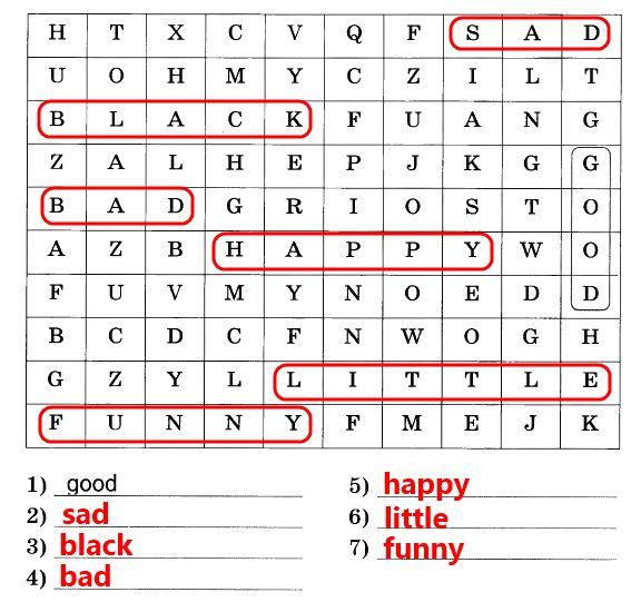 . Найди в этом квадрате ещё 6 английских прилагательных и выпиши их.