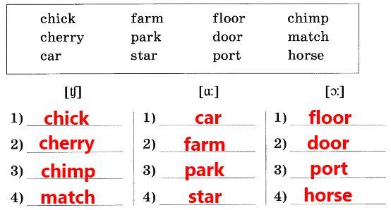4. Напиши эти слова в разные колонки в соответствии с чтением букв и их сочетаний.