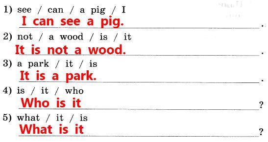 2. Расставь слова в правильном порядке так, чтобы получились предложения, и напиши их. Обрати внимание на знаки в конце строк.