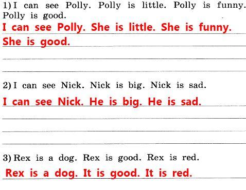 4. Перепиши предложения, заменяя имена собственные местоимениями he, she, it.