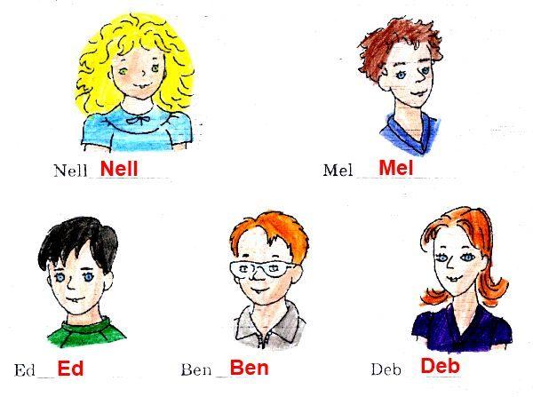 Раскрась портреты детей и напиши их имена