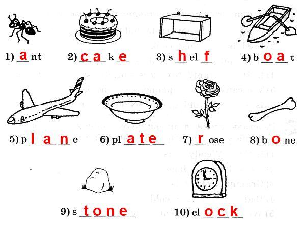 4. Вставь в слова пропущенные буквы, чтобы закончить подписи к картинкам.