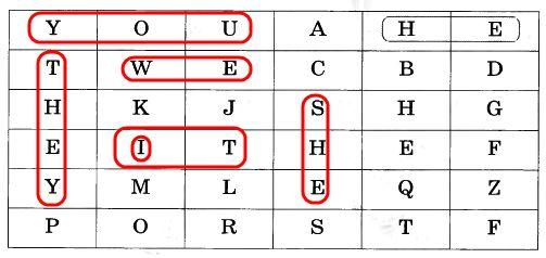 6. Найди в этом квадрате ещё 6 местоимений и обведи их.