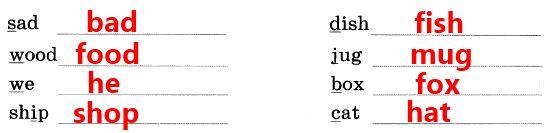 4. Замени подчёркнутые буквы так, чтобы получилось новое слово.