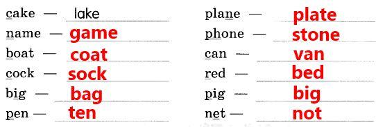 4. Замени подчёркнутую букву так, чтобы получилось новое слово.