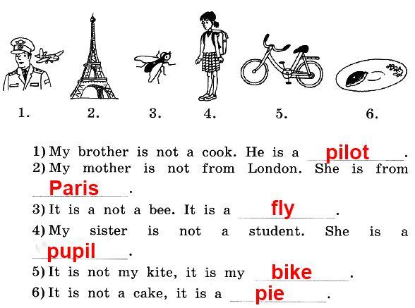 2. Посмотри на рисунки и закончи фразы.