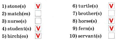 1. Послушай, как диктор читает эти слова, (50), и отметь те из них, которые даются во множественном числе.