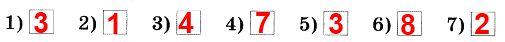 1. Послушай диктора, (51), и напиши цифрами количество фруктов.