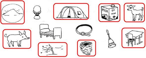 1. Послушай аудиозапись и обведи те предметы, которые называет диктор