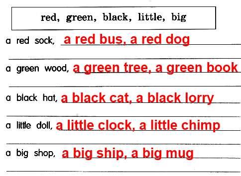 3. Напиши на каждой строчке ещё по два словосочетания с этими прилагательными