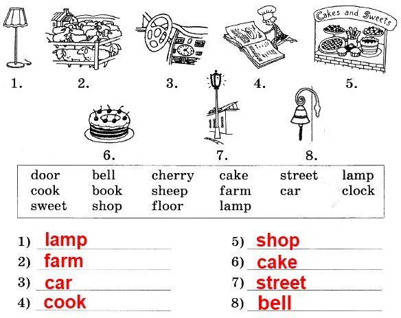 4. Выбери нужные подписи для этих картинок и напиши их.