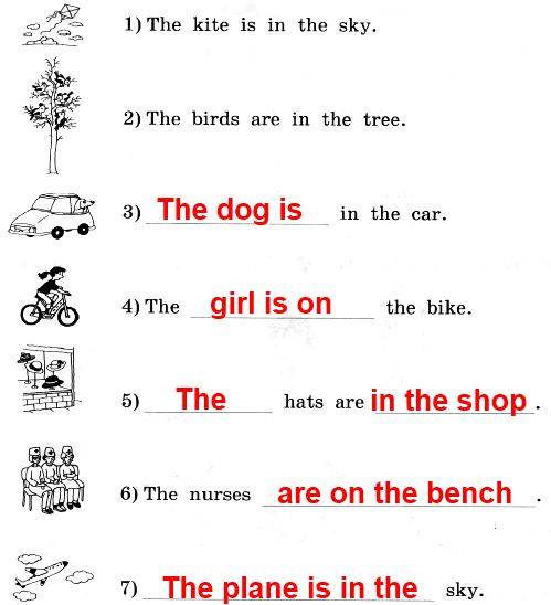 4. Напиши, где находятся предметы на этих картинках.