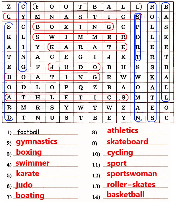 "Find 13 ""sports"" words in the square and write them"