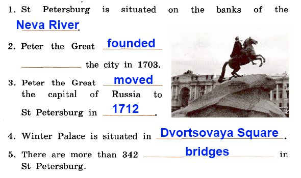В. How much do you know about St Petersburg?